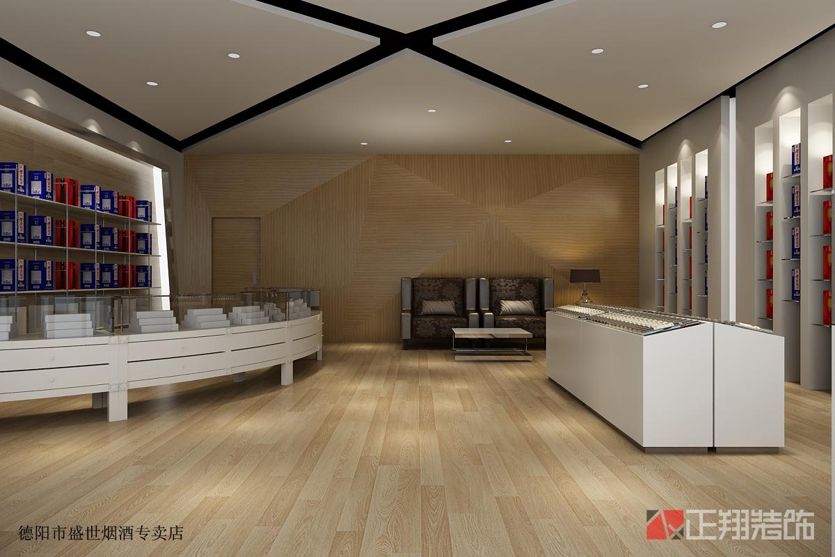 中國建筑裝飾協會-高級室內建筑師